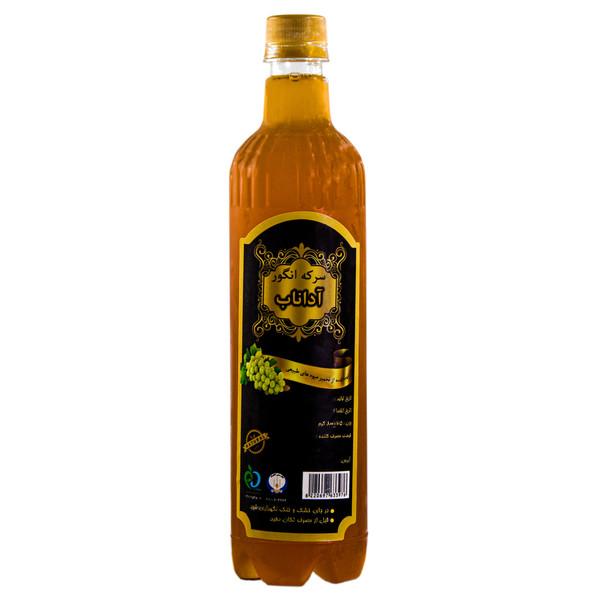 سرکه انگور آداناب - 800 گرم