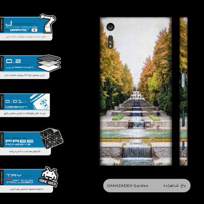 برچسب پوششی ماهوت مدل SHAHZADEH-Garden-FullSkin  مناسب برای گوشی موبایل سونی Xperia XZ