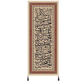 پرچم طرح امام حسین علیه السلام کد 11120