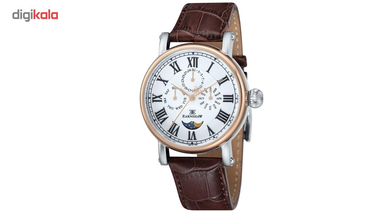 خرید ساعت مچی عقربه ای مردانه ارنشا مدل ES-8031-03