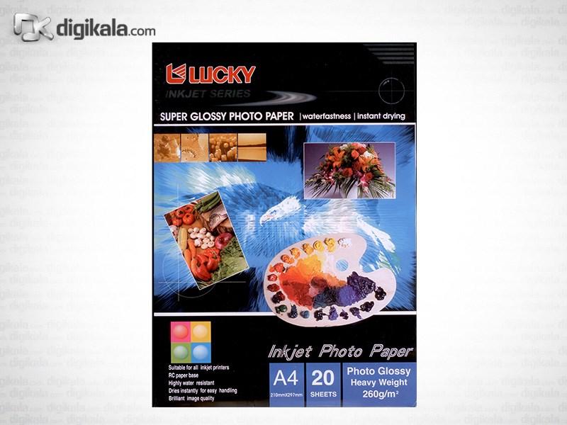 قیمت                      کاغذ عکس گلاسه لاکی  مخصوص پرینتر جوهر افشان