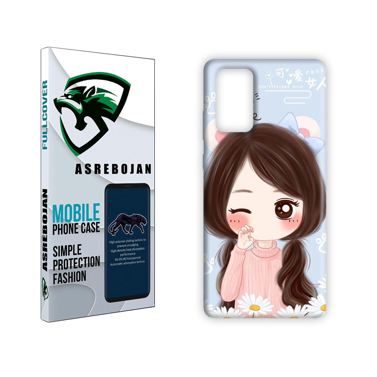 کاور عصر بوژان مدل دخترانه کد 0212 مناسب برای گوشی موبایل سامسونگ galaxy a32 5g