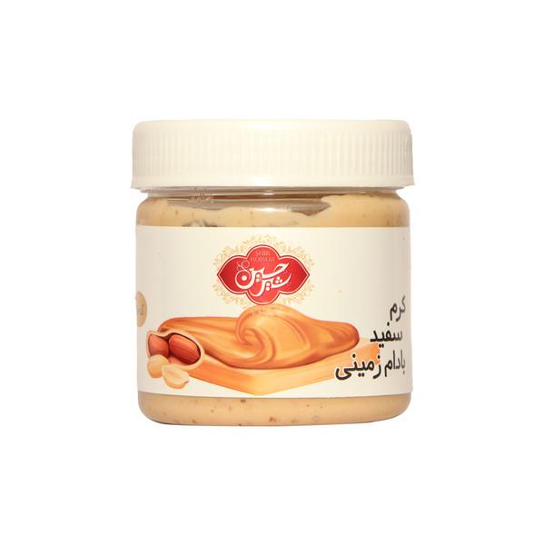 ارده بادام زمینی شیر حسین - 200 گرم