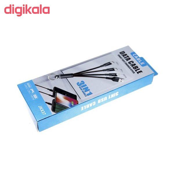 کابل تبدیل USB به microUSB / USB-C / لایتنینگ مدل JKX37 طول 0.15 متر main 1 10