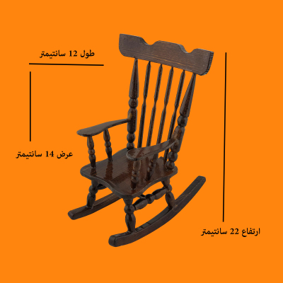 ماکت دکوری طرح صندلی راک مدل gz99351