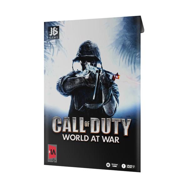 بازی Call of Duty World at War مخصوص PC نشر جی بی تیم