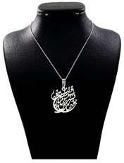 گردنبند نقره زنانه دلی جم طرح جان جهان من تویی تاب کد D 91 -  - 1