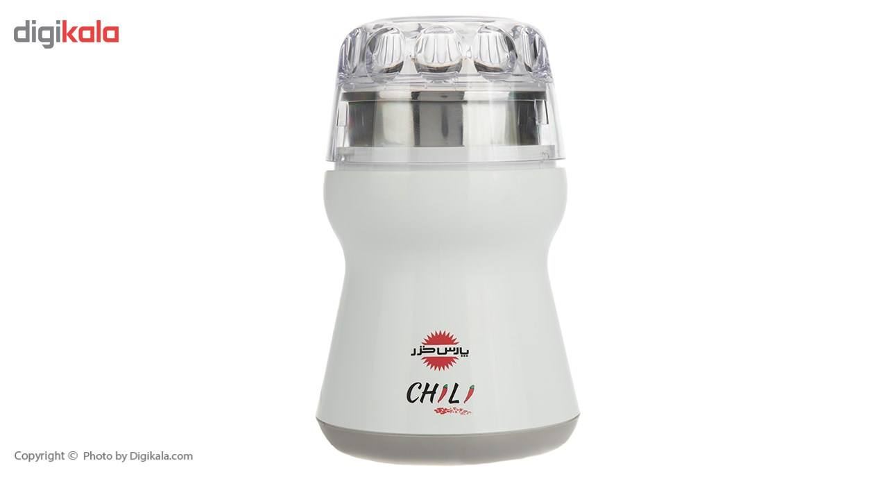 آسیاب پارس خزر مدل Chili main 1 2