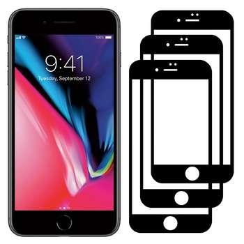 محافظ صفحه نمایش مدل FCG مناسب برای گوشی موبایل اپل iPhone 7 بسته سه عددی