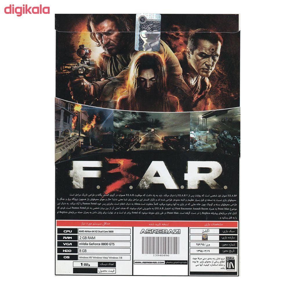 بازی FEAR مخصوص PC نشر عصربازی  main 1 1