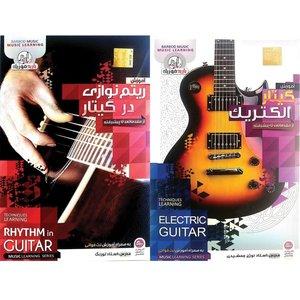 نرم افزار آموزش گیتار الکتریک نشر باربد بهمراه نرم افزار آموزش ریتم نوازی در گیتار