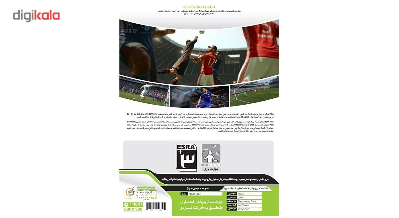 خرید اینترنتی بازی FIFA 17 مخصوص XBOX 360 اورجینال