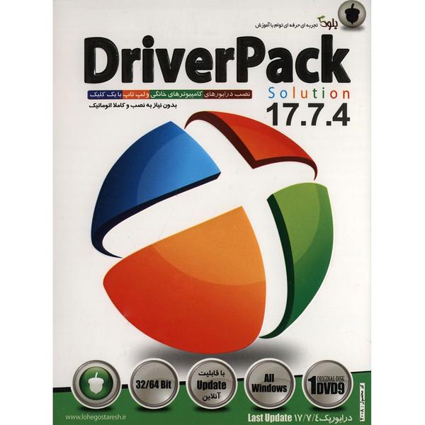 نرم افزار Driver Pack Solution 17.7.4 نشر بلوط