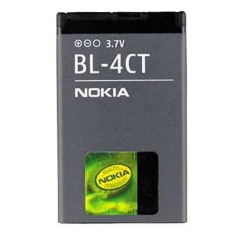 باتری لیتیوم یونی BL-4CT