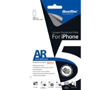 محافظ صفحه نمایش آیفون 5 شفاف مخصوص صفحه نمایش