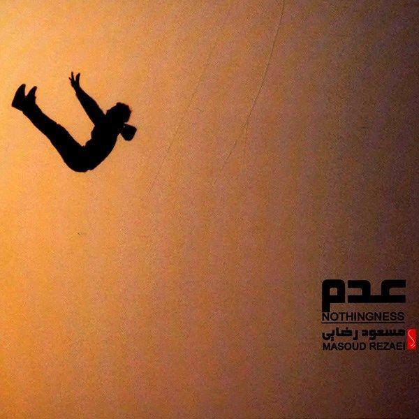 آلبوم موسیقی عدم اثر مسعود رضایی