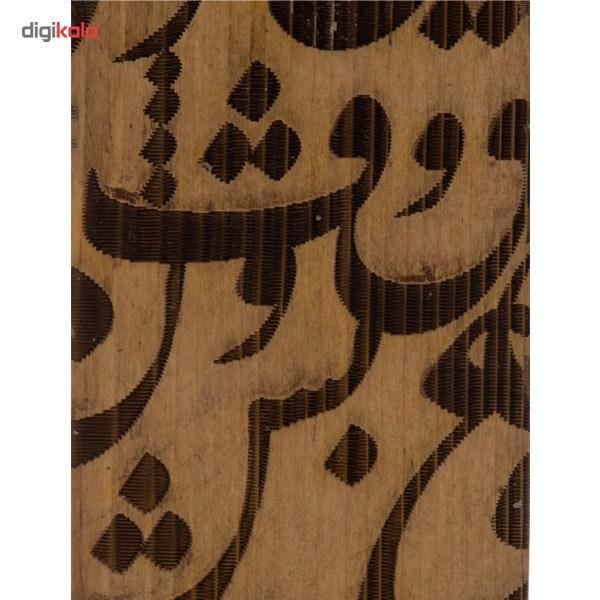 خرید                      جاشمعی چوبی گالری آناهید طرح خوشنویسی