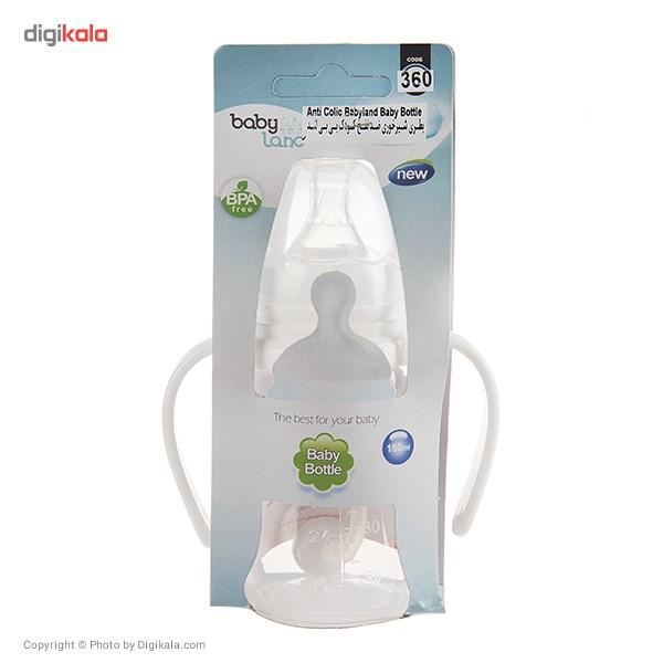 شیشه شیر بیبی لند مدل 360 ظرفیت 150 میلی لیتر main 1 1
