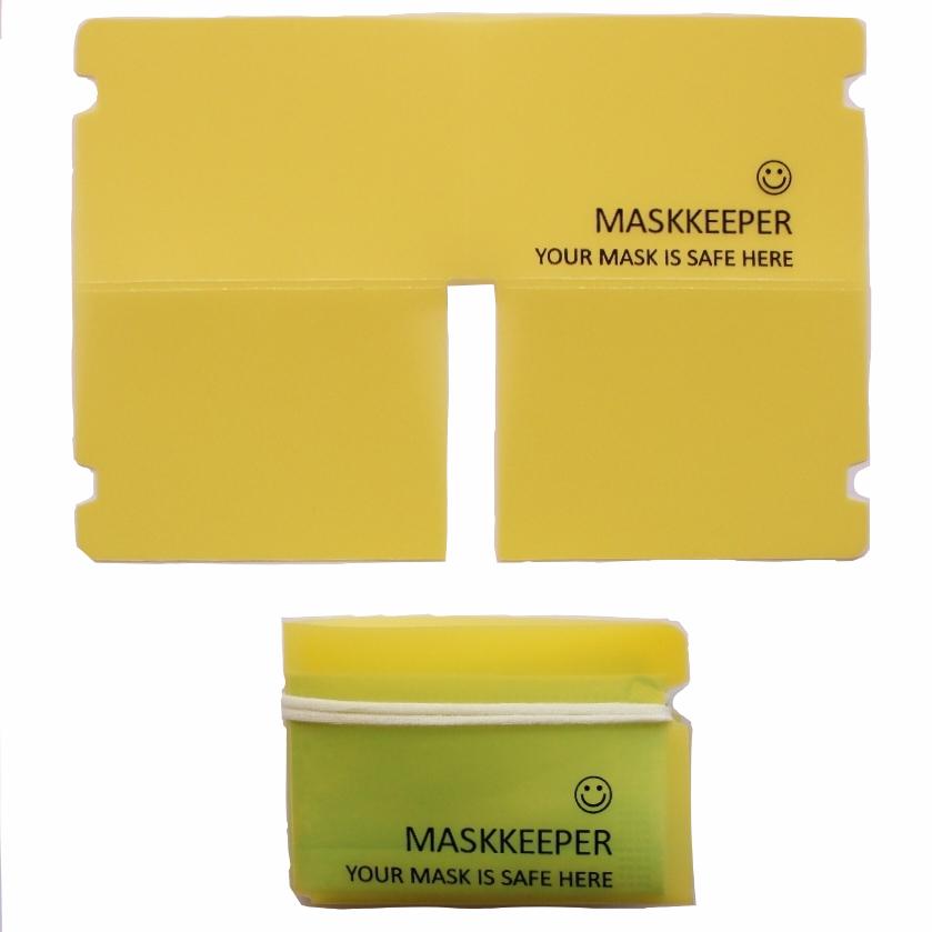 کاور نگهدارنده ماسک مدل B مجموعه ۵ عددی main 1 1
