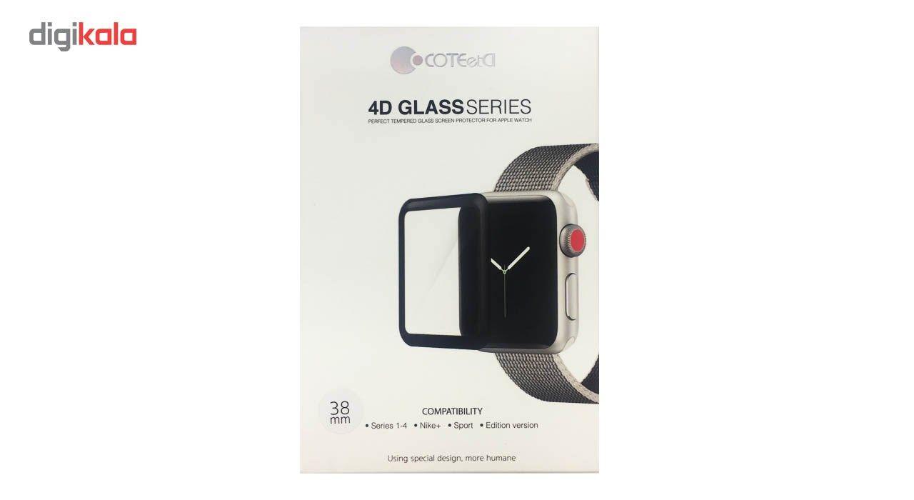 محافظ صفحه نمایش کوتیتکی مدل 4ِD Glass  مناسب اپل واچ سایز 38 میلی متر main 1 2