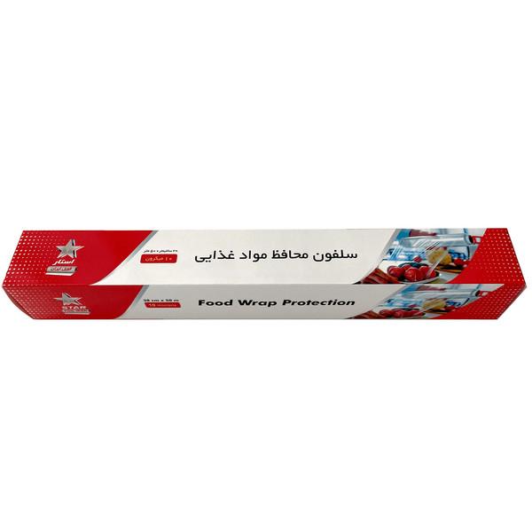 سلفون استار فویل ایران کد 10M رول 50 متری
