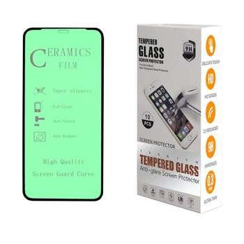 محافظ صفحه نمایش مدل CF9 مناسب برای گوشی موبایل اپل Iphone XR / 11