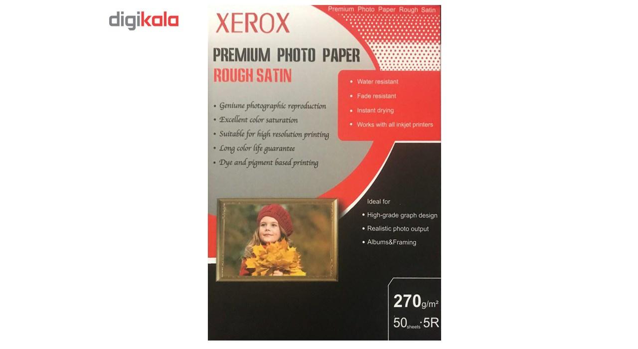قیمت                      کاغذ عکس زیراکس مدل Rough Satin سایز 5R بسته 50 عددی