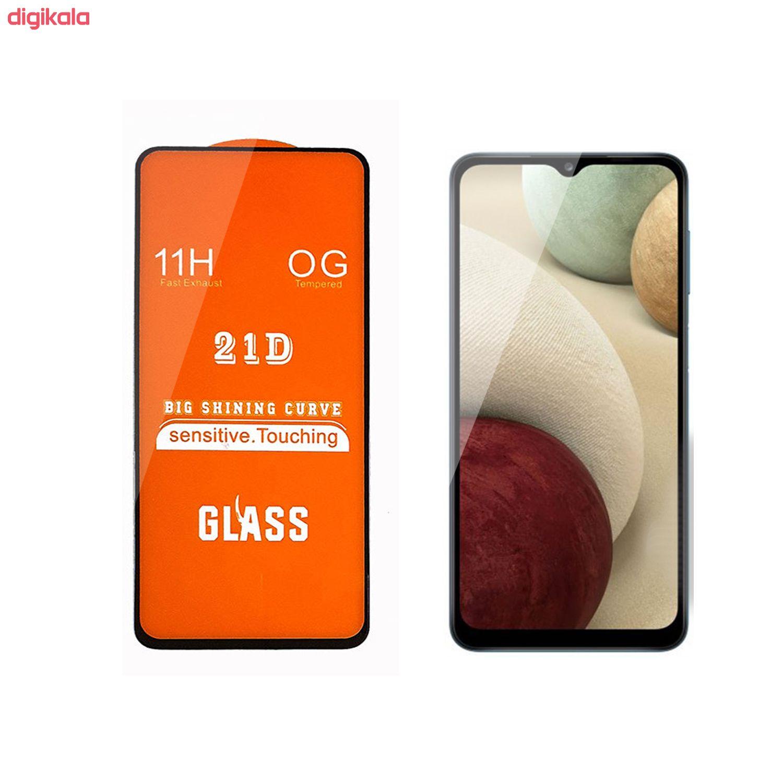 محافظ صفحه نمایش مدل F21to مناسب برای گوشی موبایل سامسونگ Galaxy A12 main 1 1