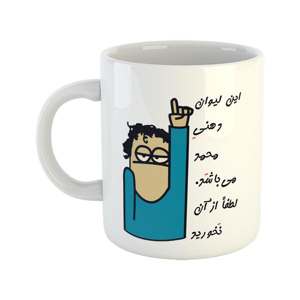 ماگ طرح لیوان شخصی مدل محمد