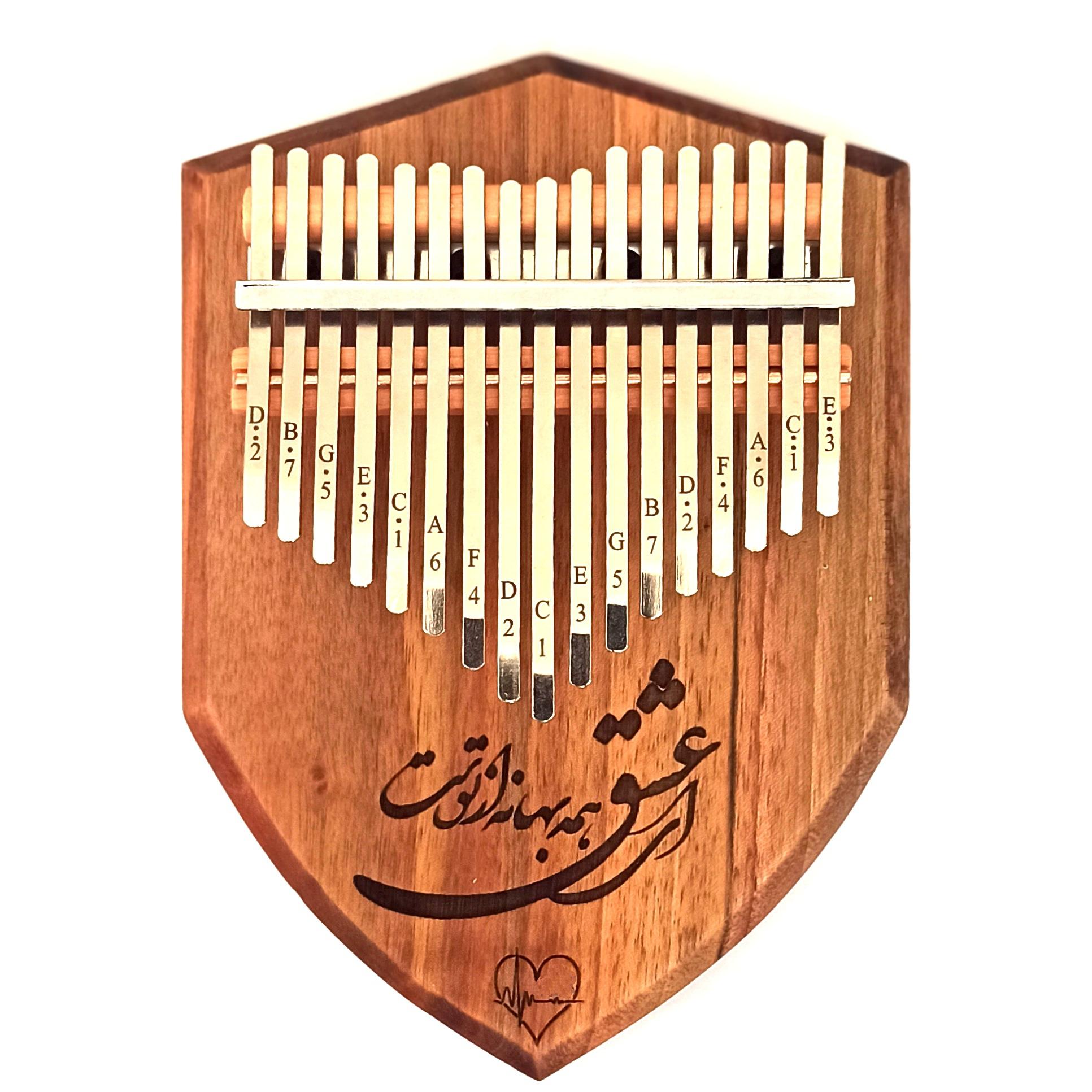 کالیمبا مدل شعر ایرانی 001