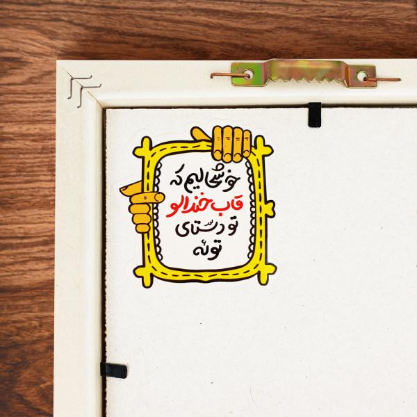 دوچرخه کوهستان ویوا مدل Ares سایز 26 - سایز فریم 18