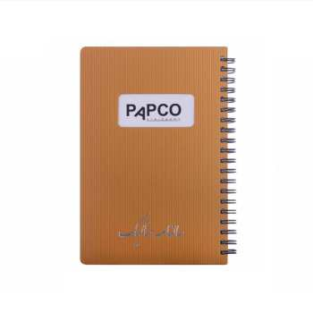 سالنامه پاپکو مدل CR717BC