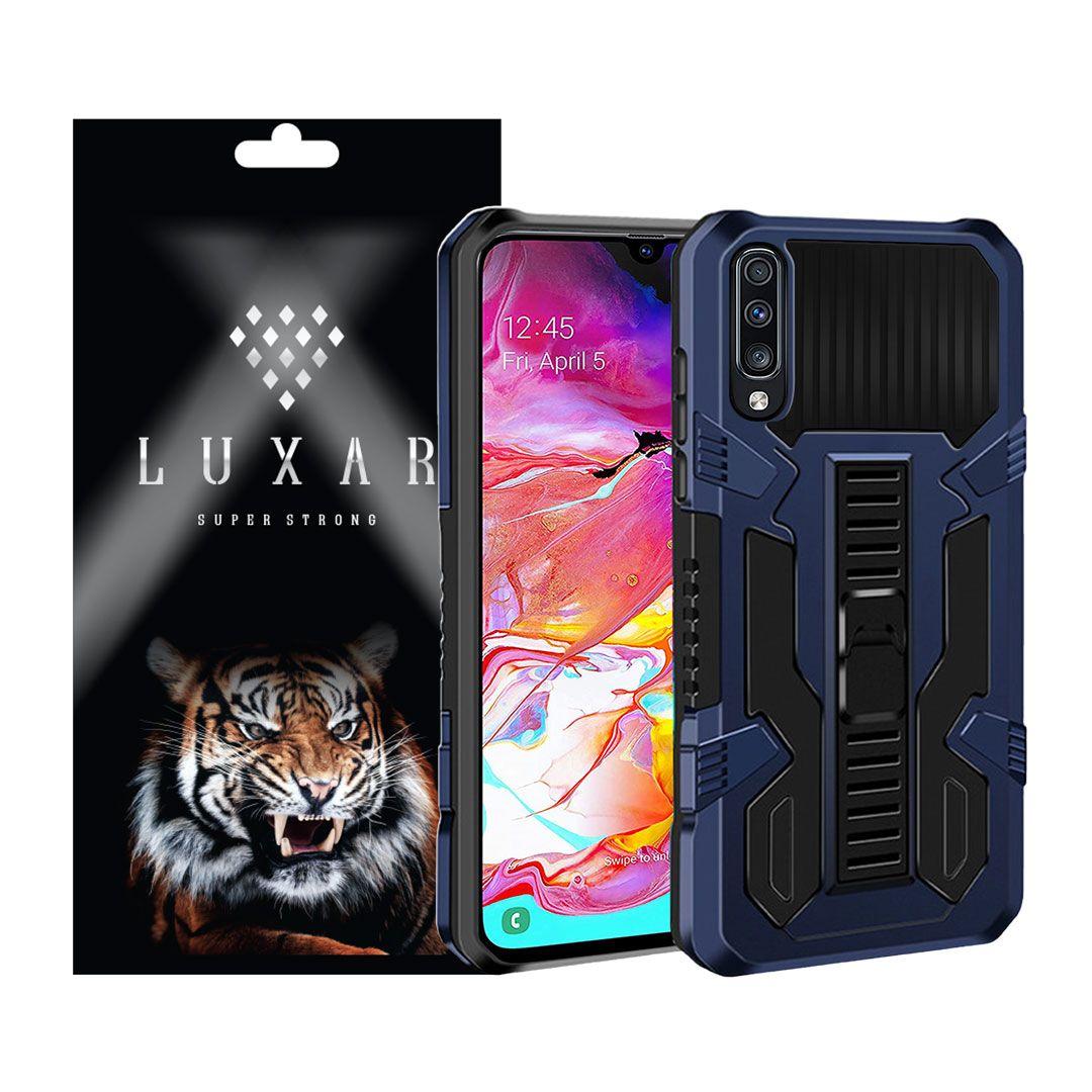 کاور لوکسار مدل kikstand-100 مناسب برای گوشی موبایل سامسونگ Galaxy A50 / A50s / A30s