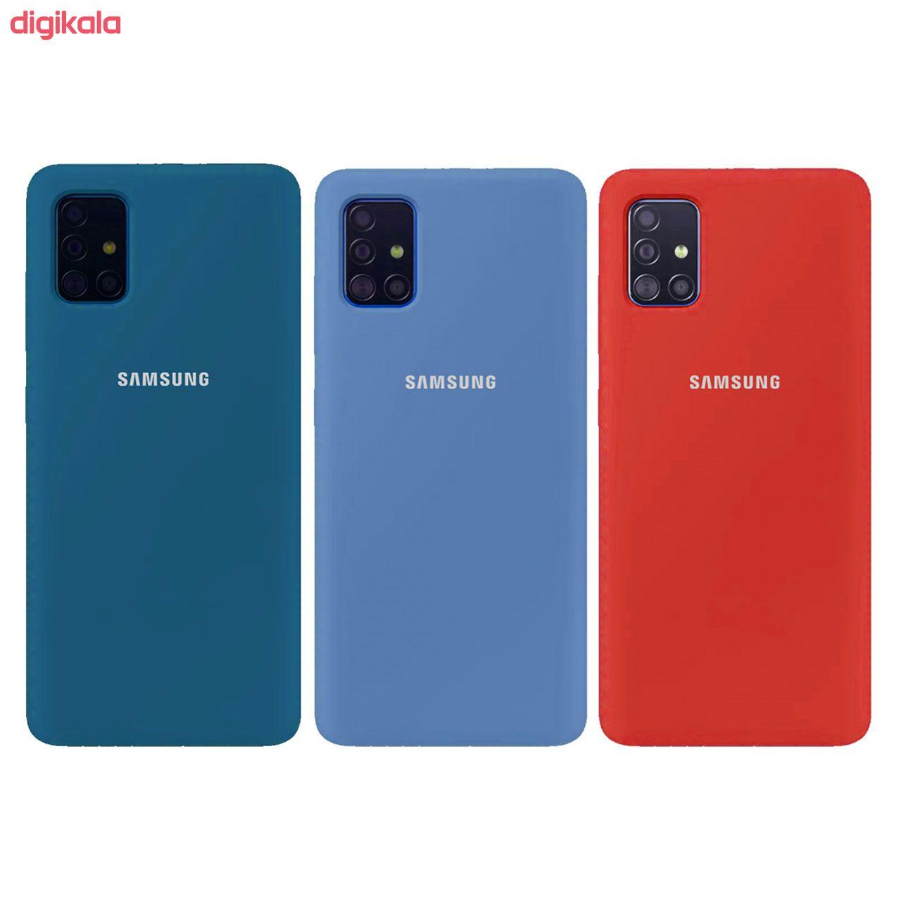 کاور مدل SLCN مناسب برای گوشی موبایل سامسونگ Galaxy A71 main 1 14