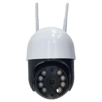 دوربین مداربسته تحت شبکه بیسیم مدل m08