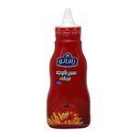 سس گوجه فرنگی رافانو - 275 گرم
