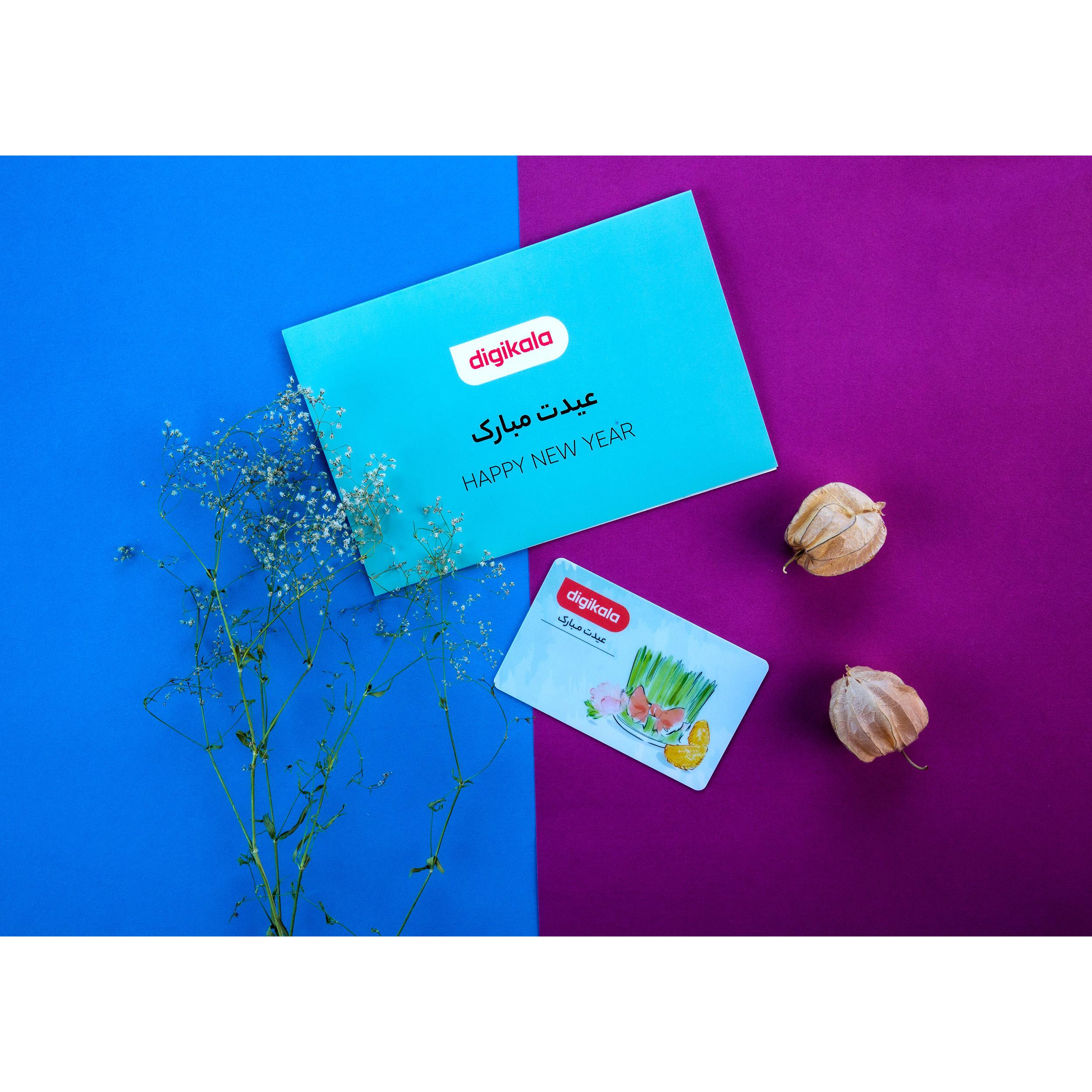 کارت هدیه دیجی کالا به ارزش 20,000 تومان طرح سبزه main 1 3