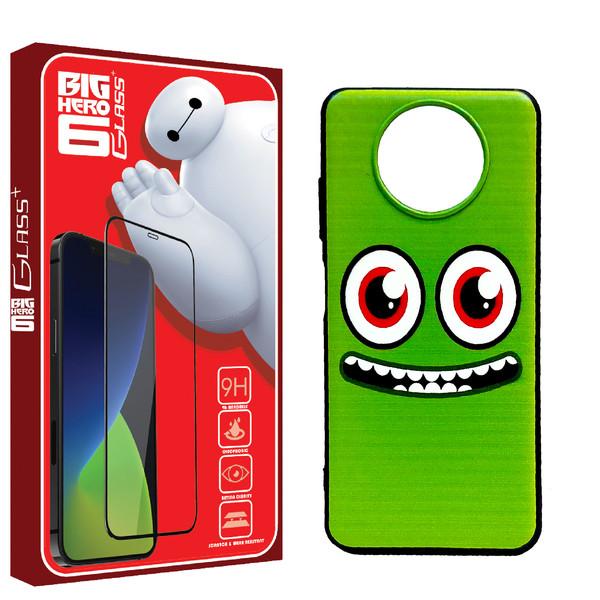 کاور مدل seegreen مناسب برای گوشی موبایل شیائومی POCO X3