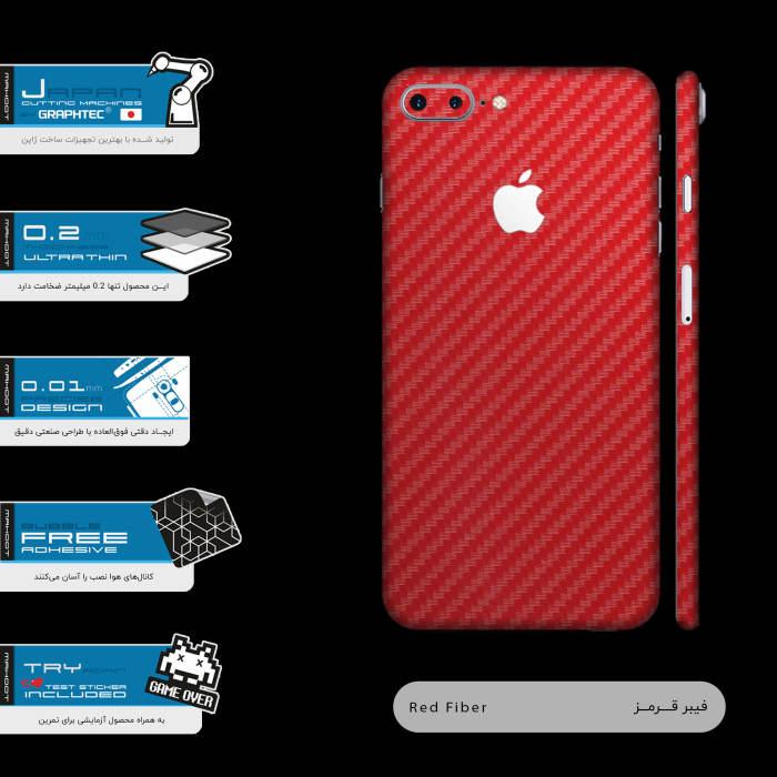 برچسب پوششی ماهوت مدل Red-Fiber-FullSkin مناسب برای گوشی موبایل اپل iPhone 8 Plus