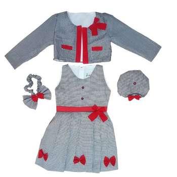 ست 4 تکه لباس دخترانهمدل پرادا