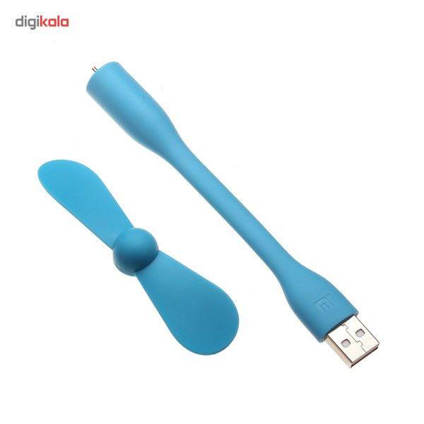 پنکه همراه شیاومی مدل USB Mini main 1 5