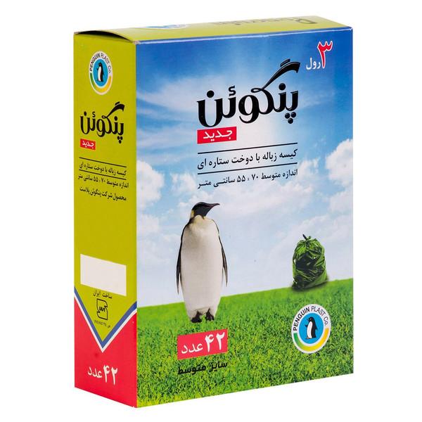 کیسه زباله پنگوئن رول 42 عددی