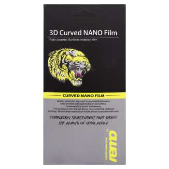 محافظ صفحه نمایش نانو رمو مدل Full Cover مناسب برای گوشی موبایل سامسونگ Galaxy J5 Prime