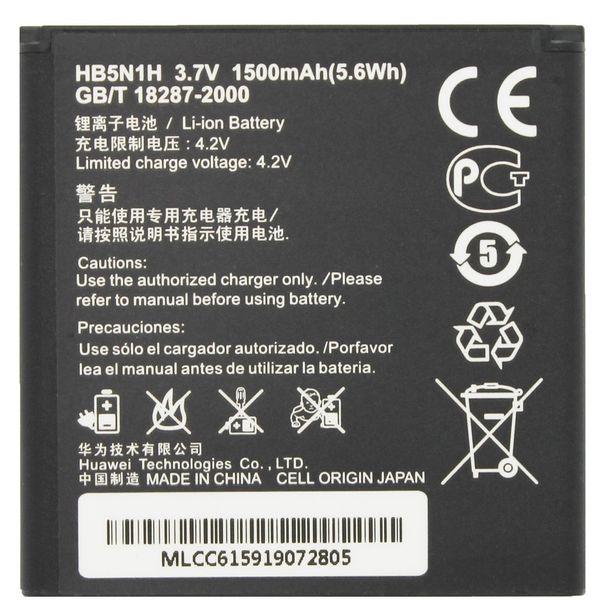 باتری موبایل هوآوی مدل HB5N1H با ظرفیت 1500mAh مناسب برای گوشی موبایل هوآوی Y320/Y330
