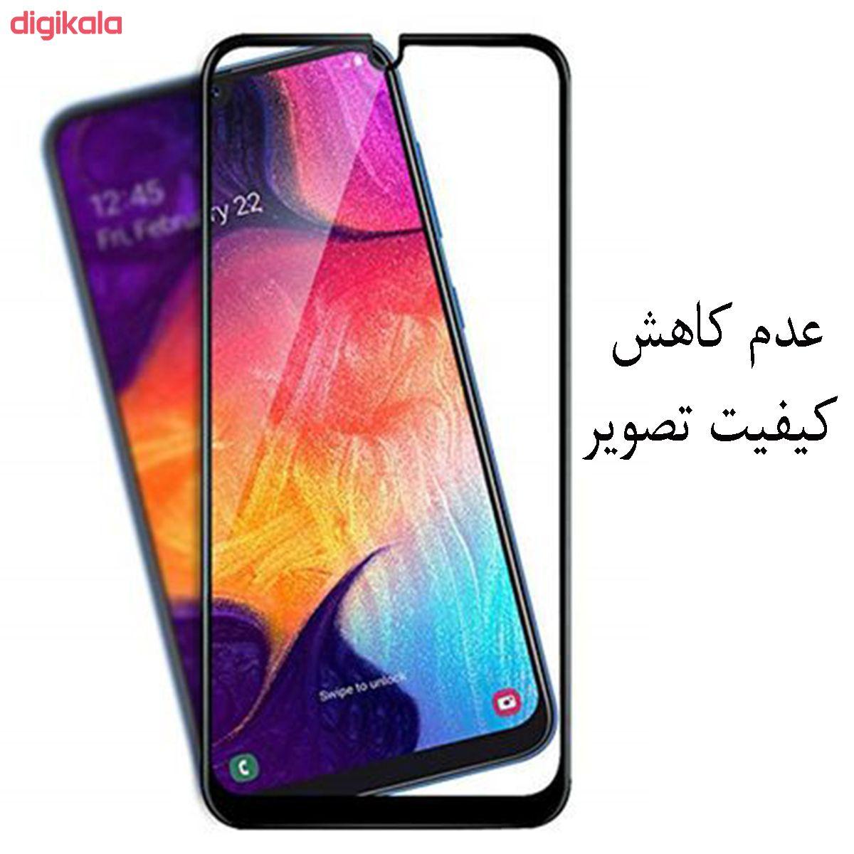 محافظ صفحه نمایش مدل PHSI مناسب برای گوشی موبایل سامسونگ Galaxy A50 main 1 2