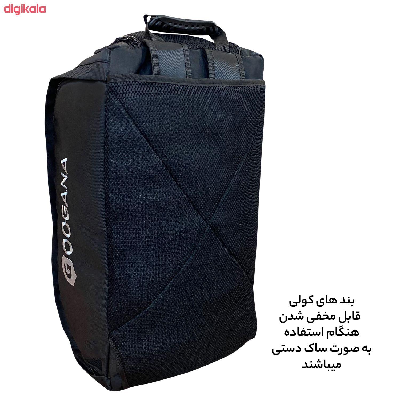 ساک ورزشی گوگانا مدل gog2030 main 1 7