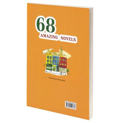 کتاب 68 داستان کوتاه شگفت انگیز اثر حبیب رضایی کرمانشاهی انتشارات آتی نگر