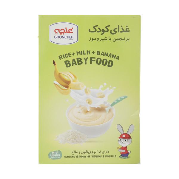 غذای کودک برنجین با شیر و موز غنچه - 350 گرم