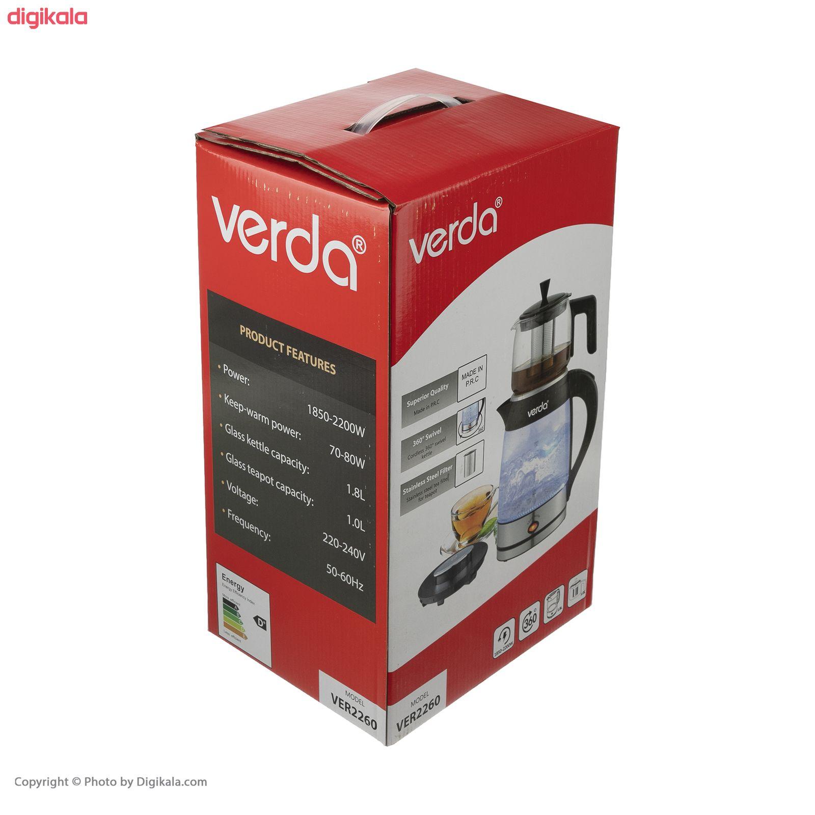 چای ساز وردا مدل 2260 main 1 5