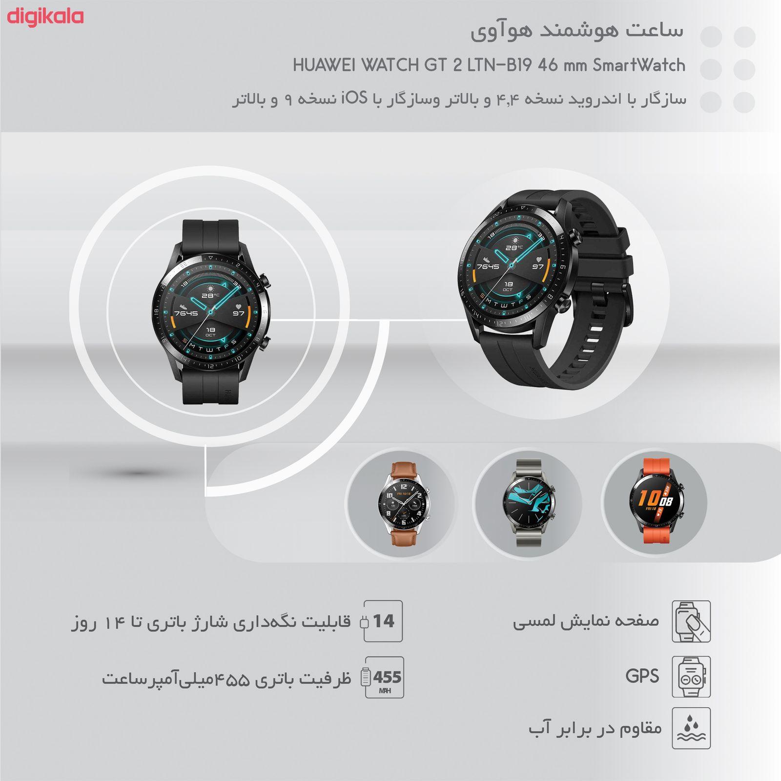 ساعت هوشمند هوآوی مدل WATCH GT 2 LTN-B19 46 mm main 1 44